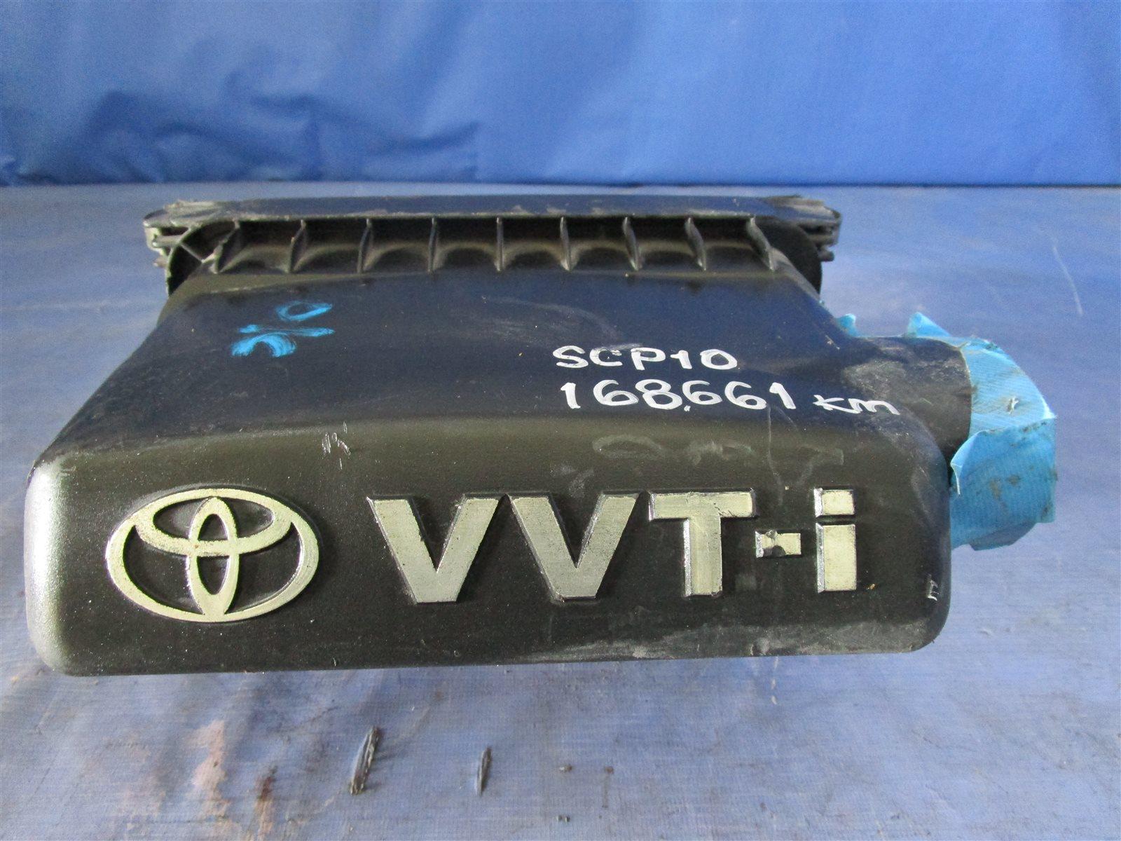 Корпус воздушного фильтра Toyota Vitz