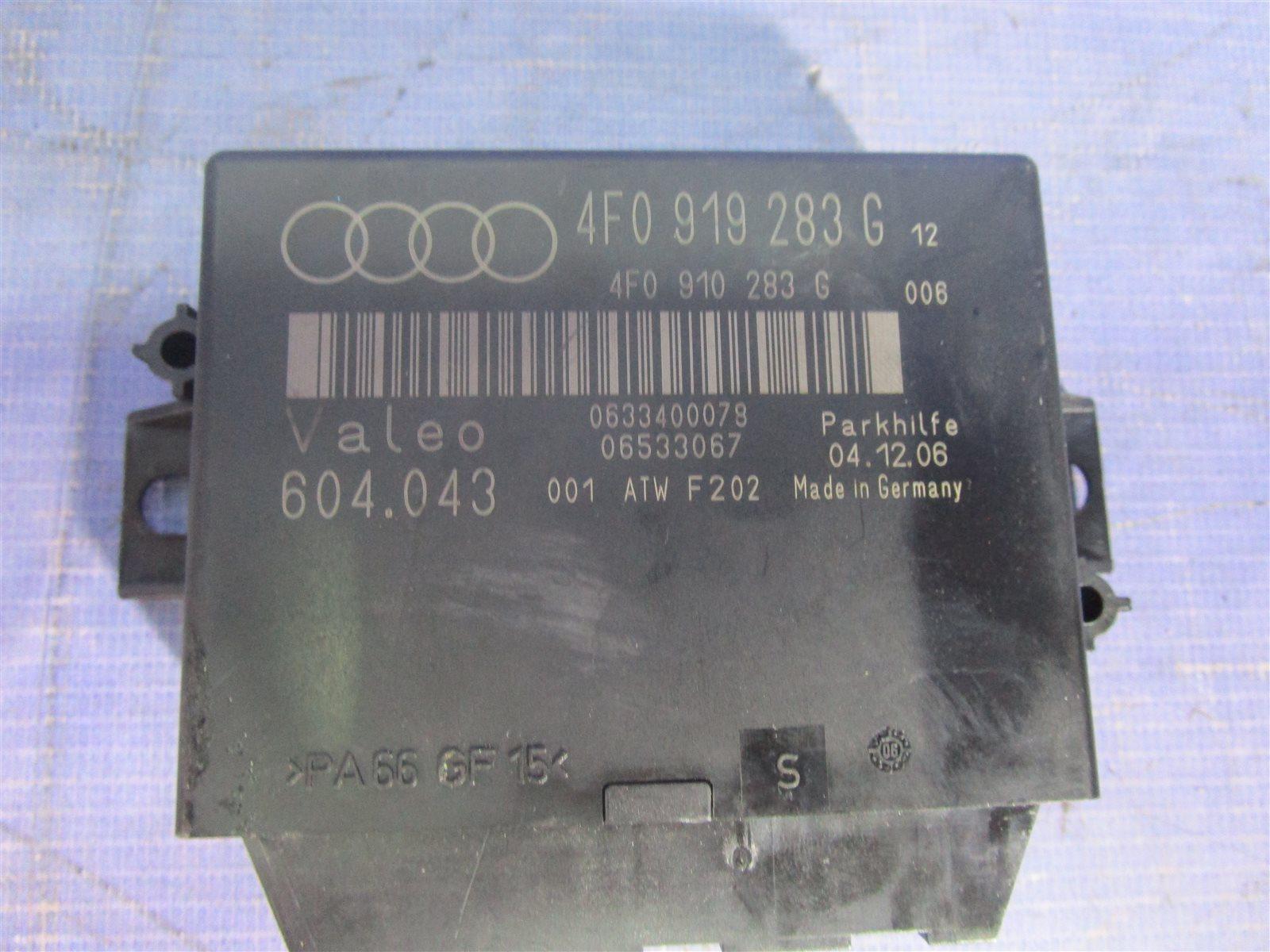 Блок управления парктроником Audi A6 C6 AUK 2006