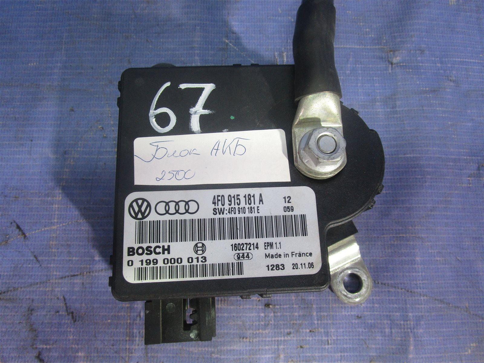 Блок акб Audi A6 C6 AUK 2006