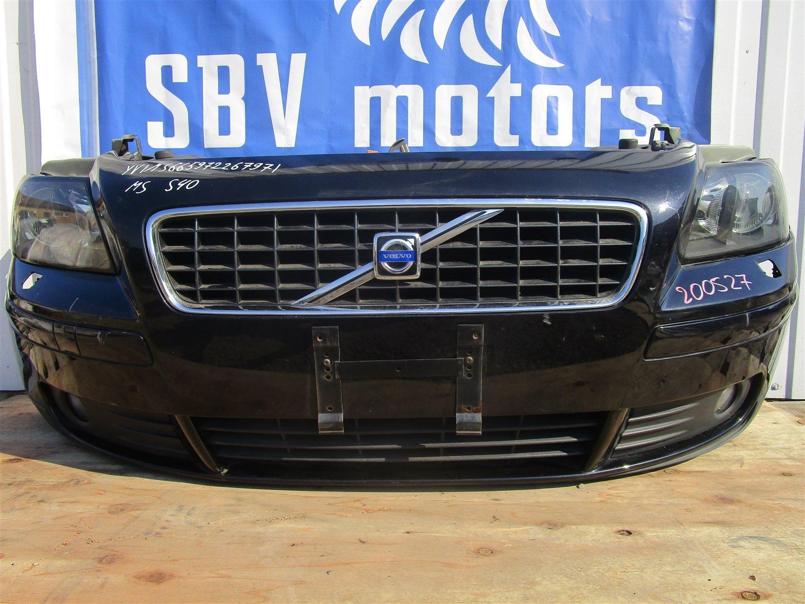 Ноускат Volvo S40