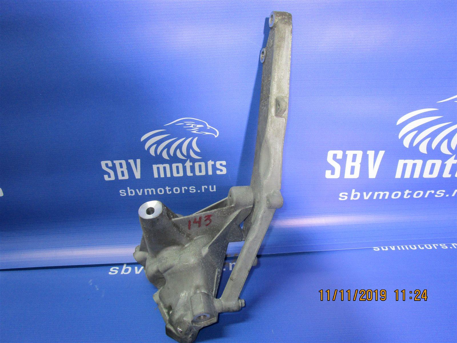 Кронштейн подушки двигателя Volvo S80 B6324S