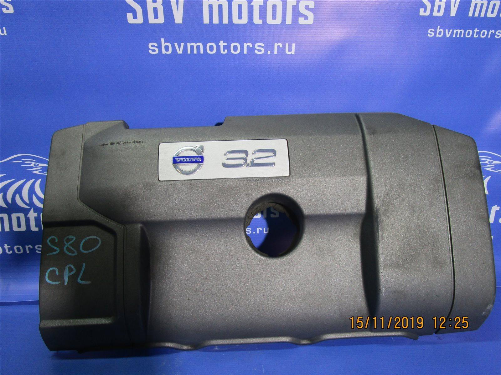 Крышка двигателя Volvo S80