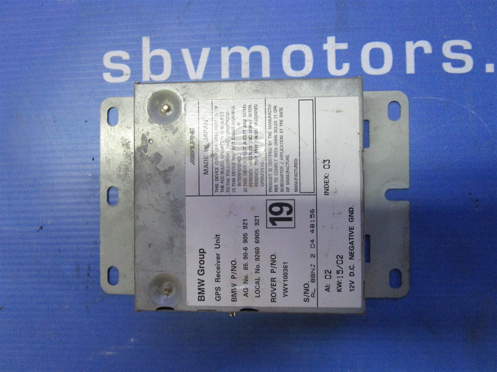 Блок управления навигацией, модуль gps Bmw 7-Series E65/66 N62B44A 2002