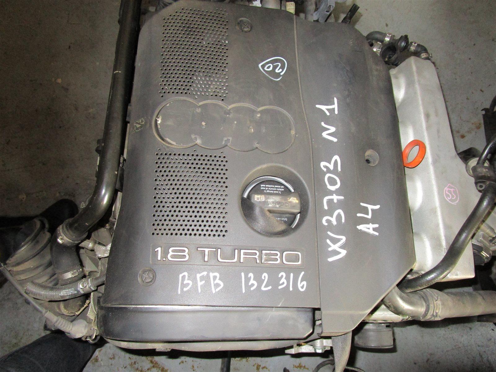 Двигатель Audi A4 BFB