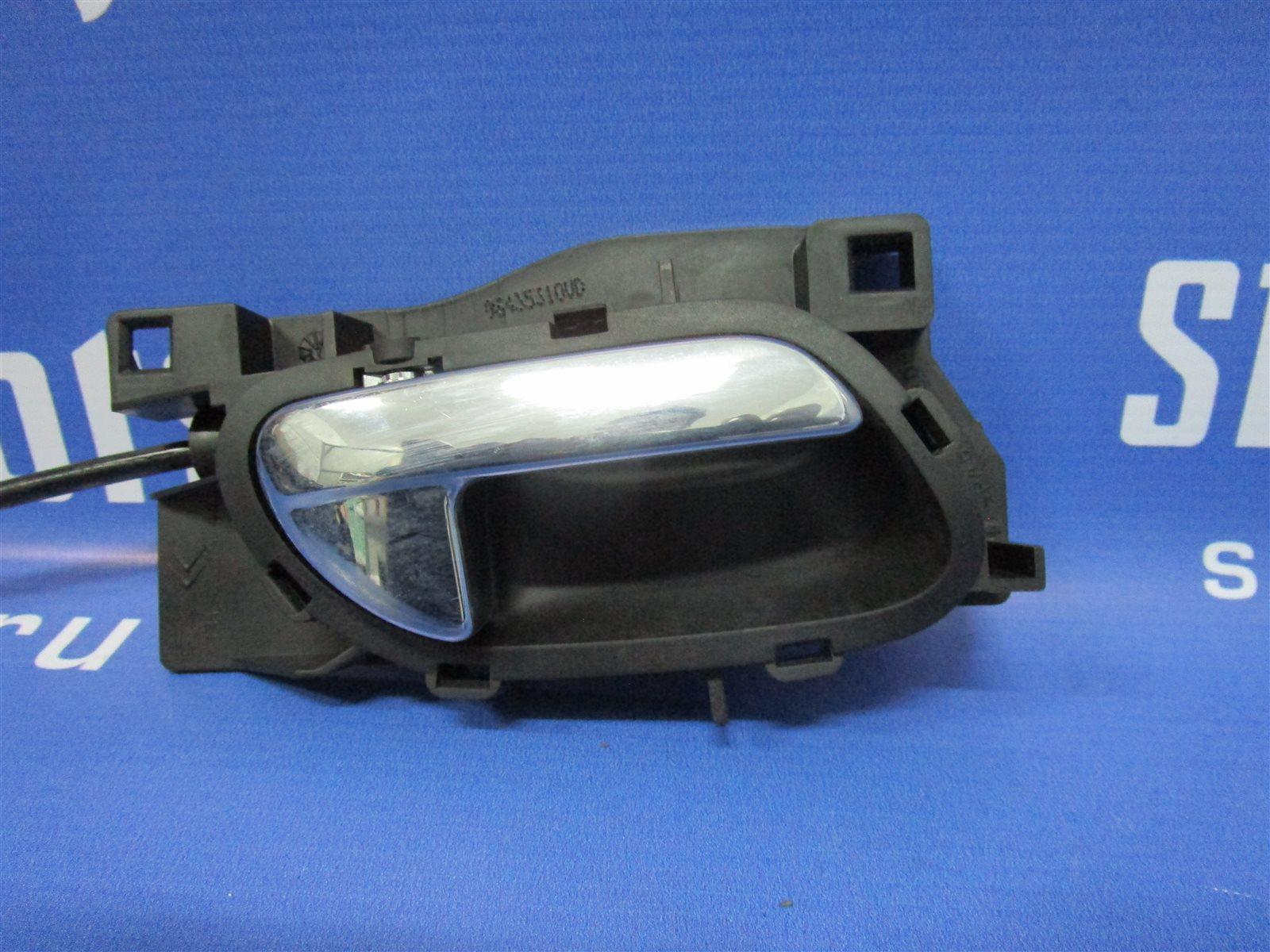 Ручка двери внутренняя Citroen C4 TU5JP4 2008 задняя правая