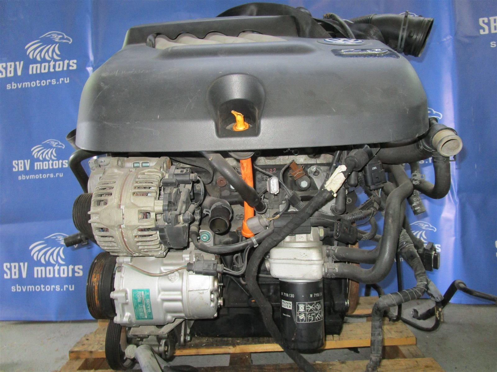 Двигатель Volkswagen Bora 1JBDEF APK 2003