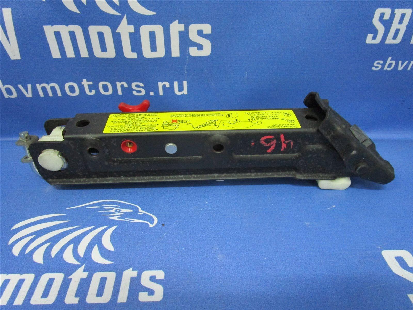 Домкрат Bmw 3-Series E46 226S1 2003
