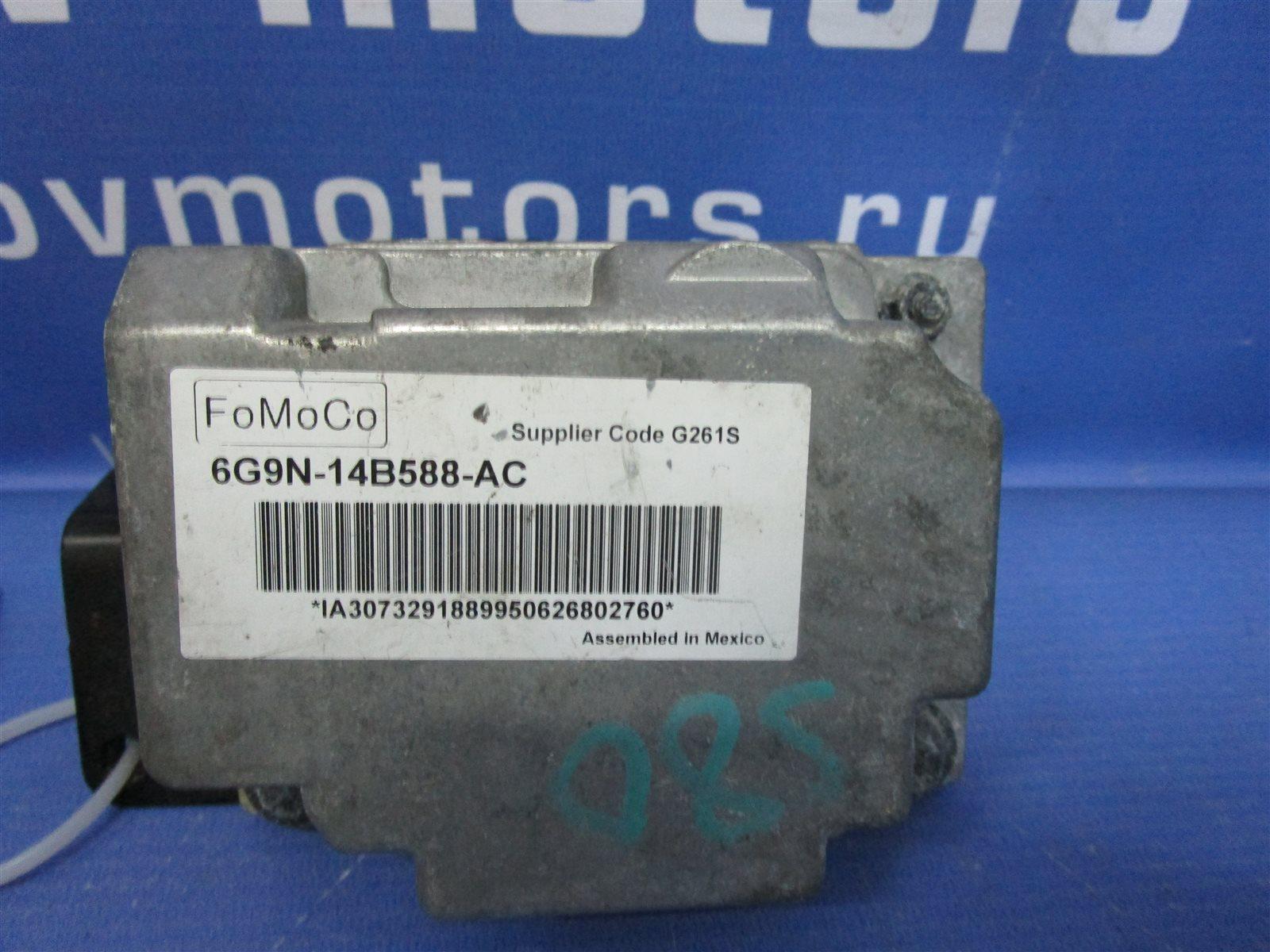 Модуль радара Volvo S80 B6324S