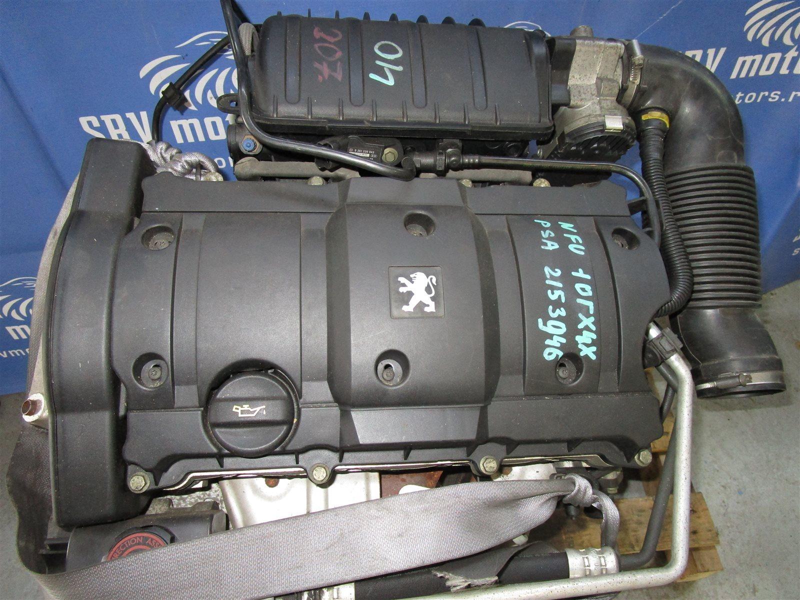 Двигатель Peugeot 206 TU5JP4 (NFU).