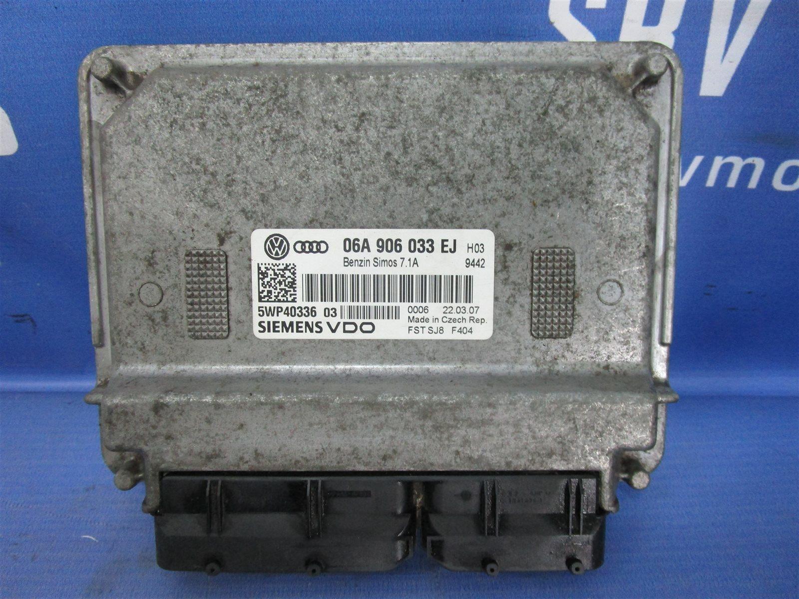 Блок управления двигателем Audi A3 8PA BSE 2007