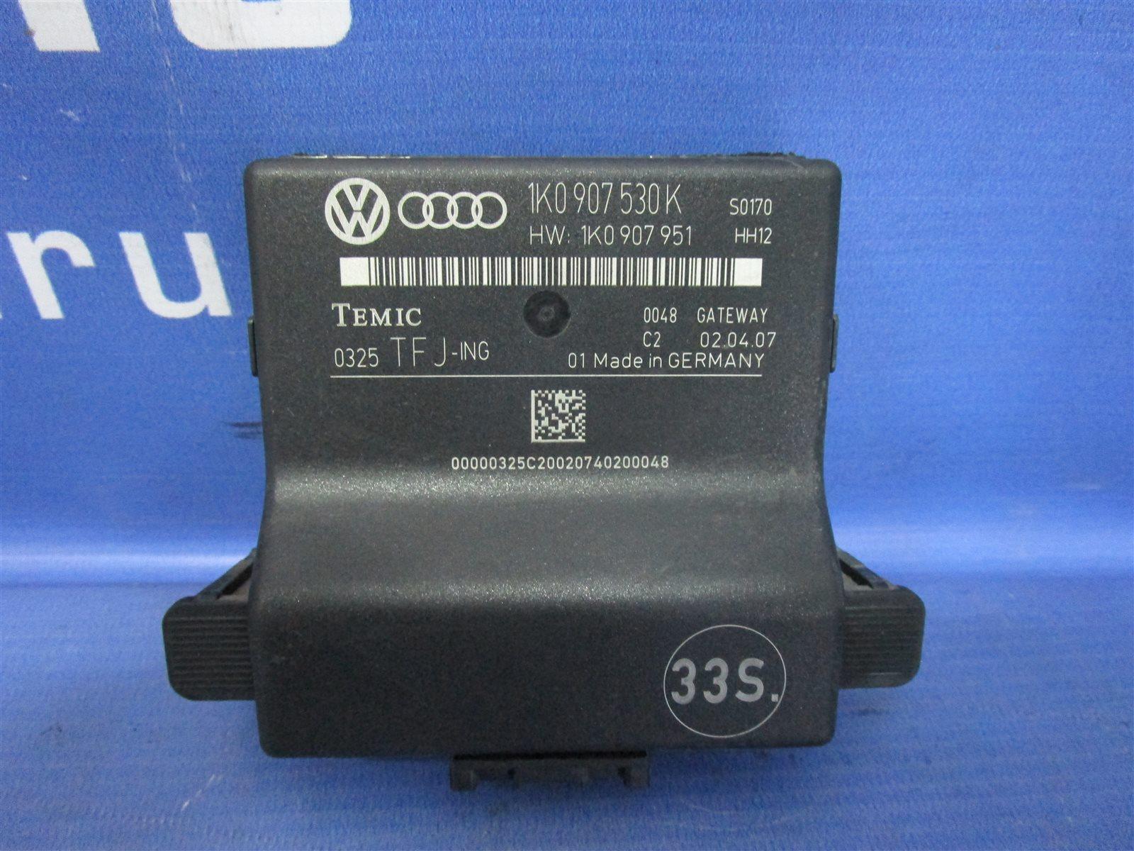 Блок комфорта Audi A3 8PA BSE 2007