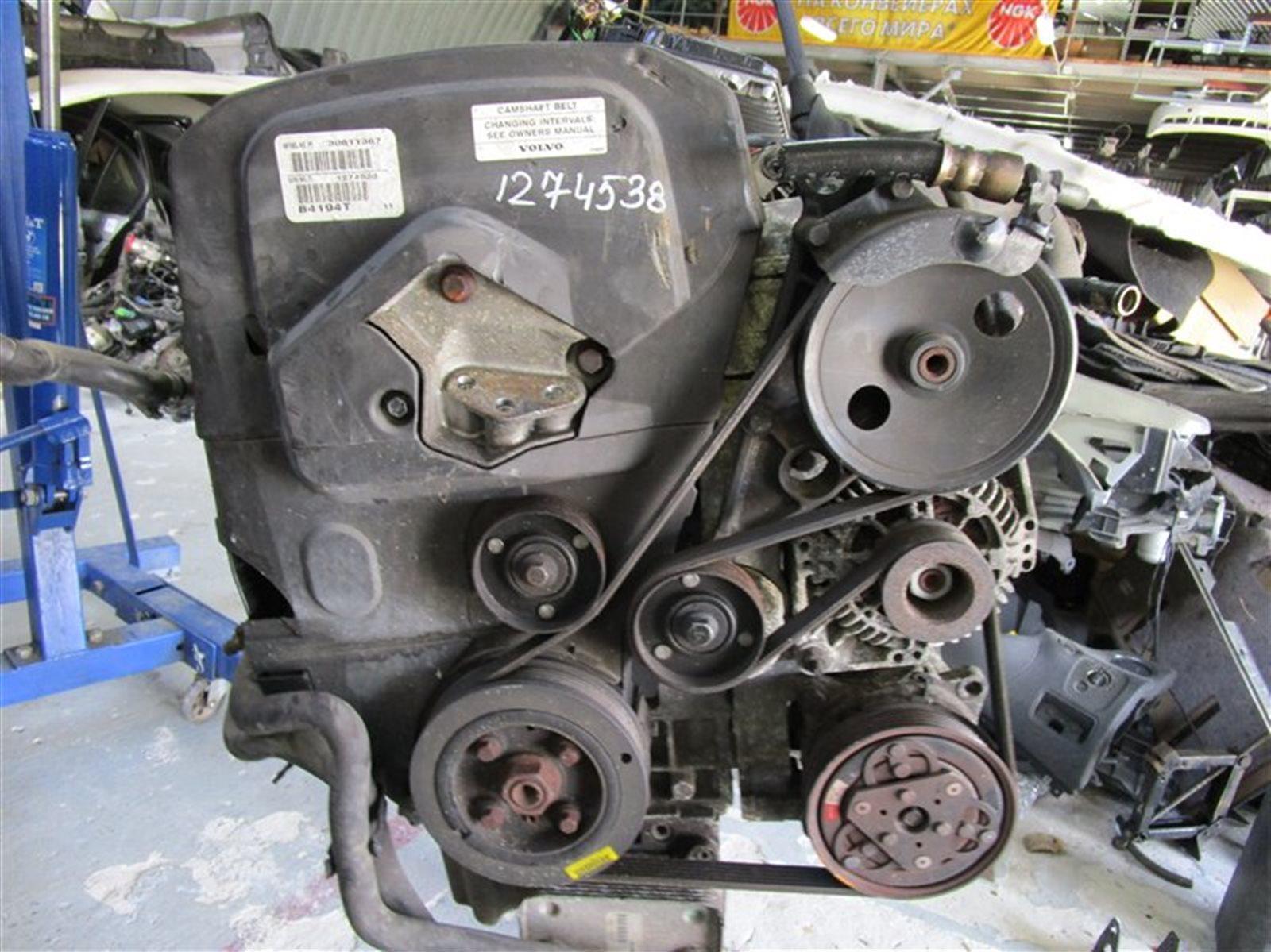 Двигатель Volvo V40 YV1VW1826WF196631 B4194T