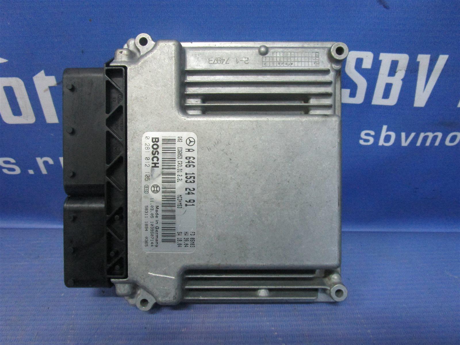 Блок управления двигателем Mercedes-Benz Vito W639 646982 2005