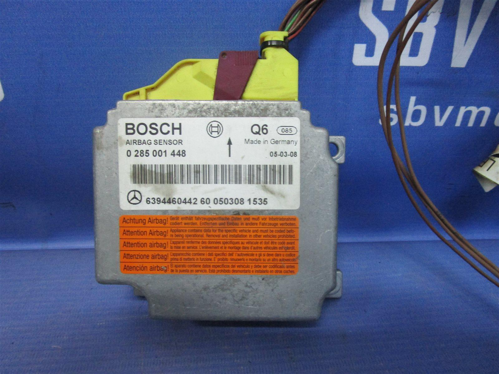 Блок управления аирбаг Mercedes-Benz Vito W639 646982 2005