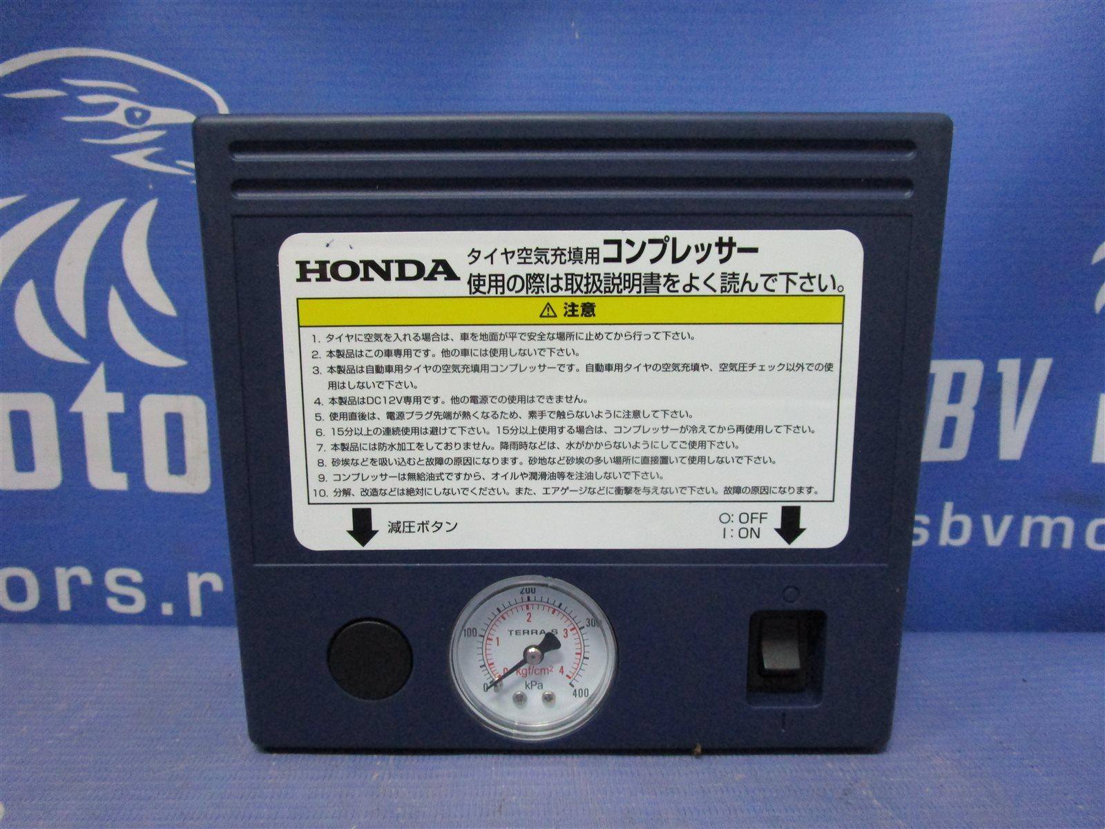 Компрессор Honda