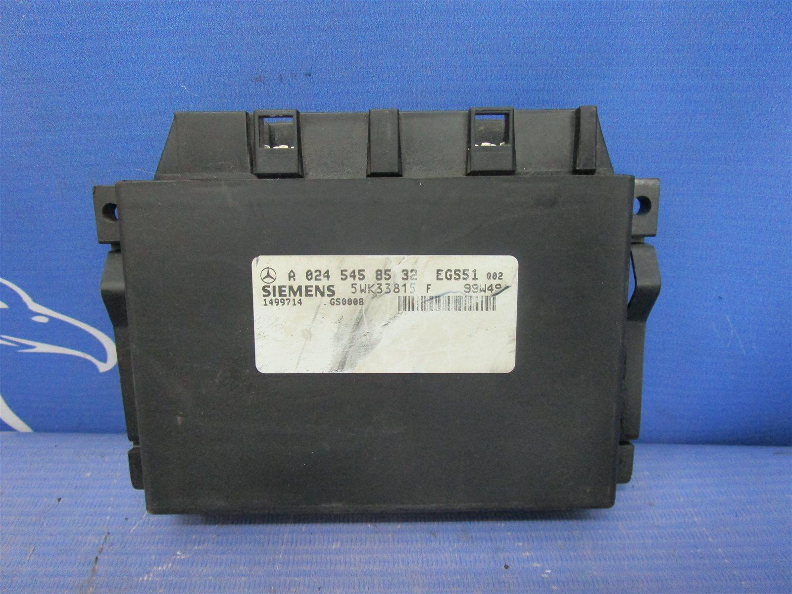 Блок управления акпп Mercedes-Benz E W210 112.941 1999