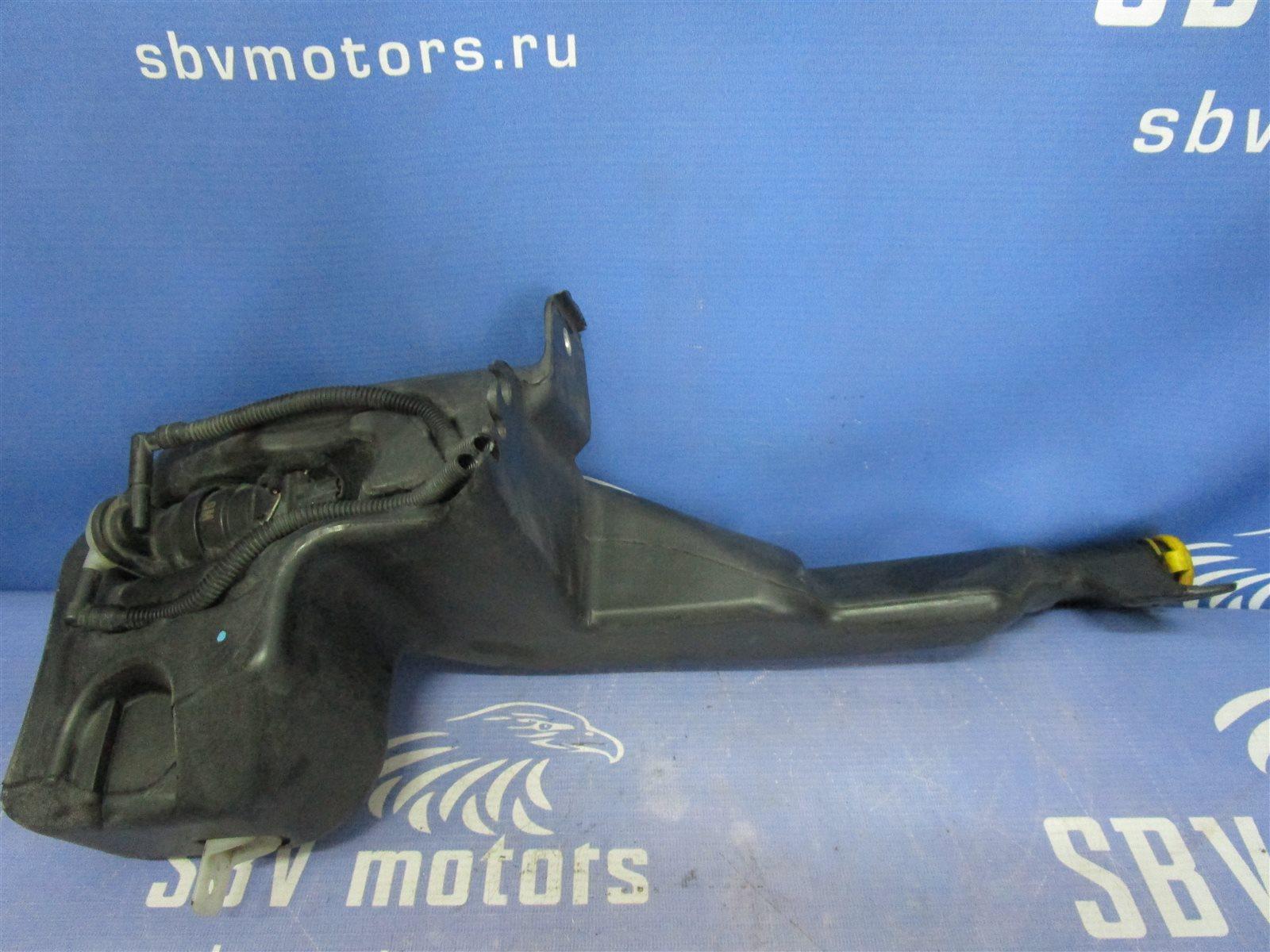 Бачок омывателя Opel Astra H L48 Z16XEP 2006