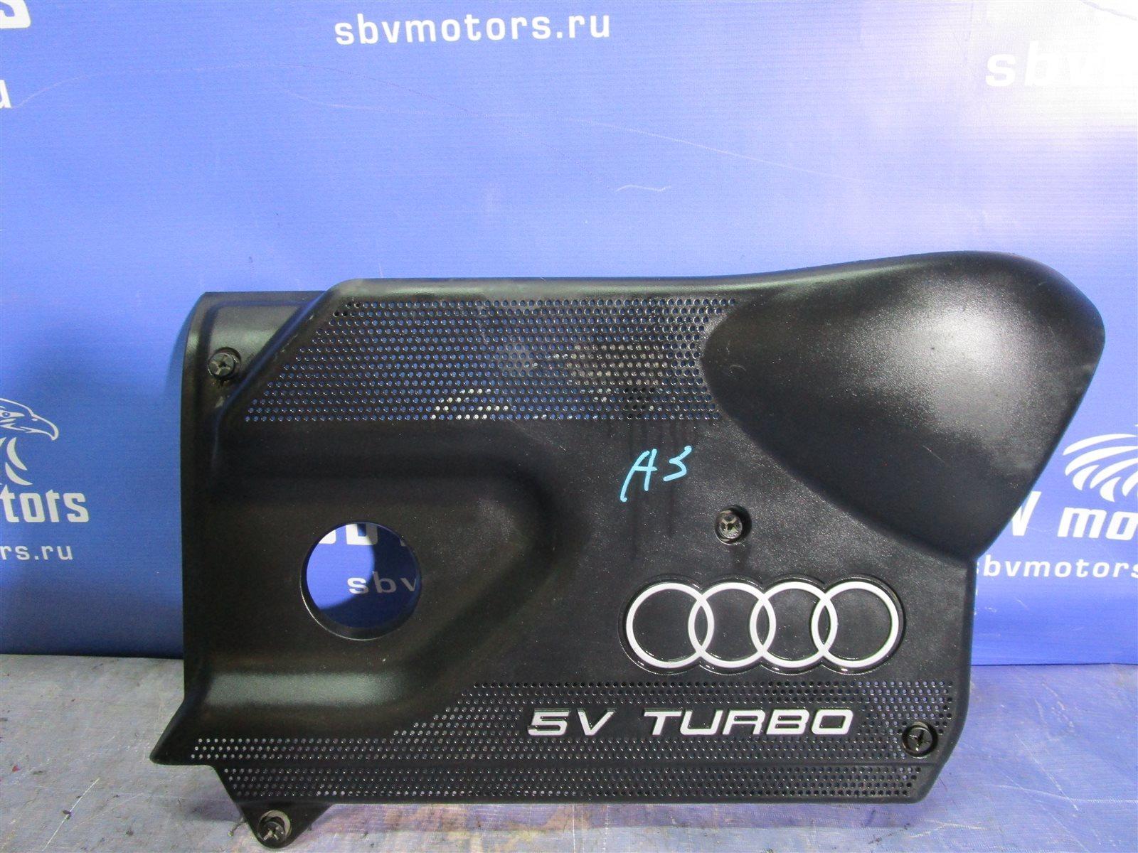 Крышка двигателя , кожух катушек зажигания Audi A3 AUQ