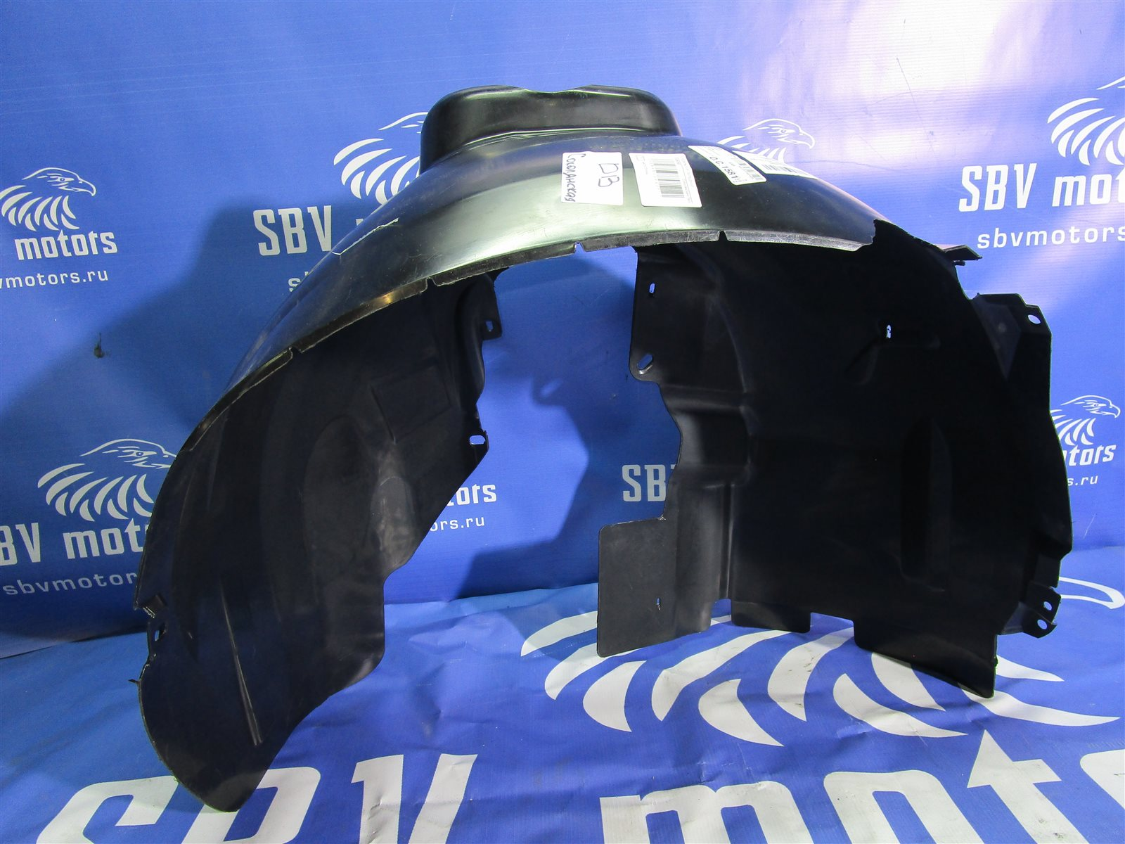 Подкрылок Ford Focus 2 передний правый