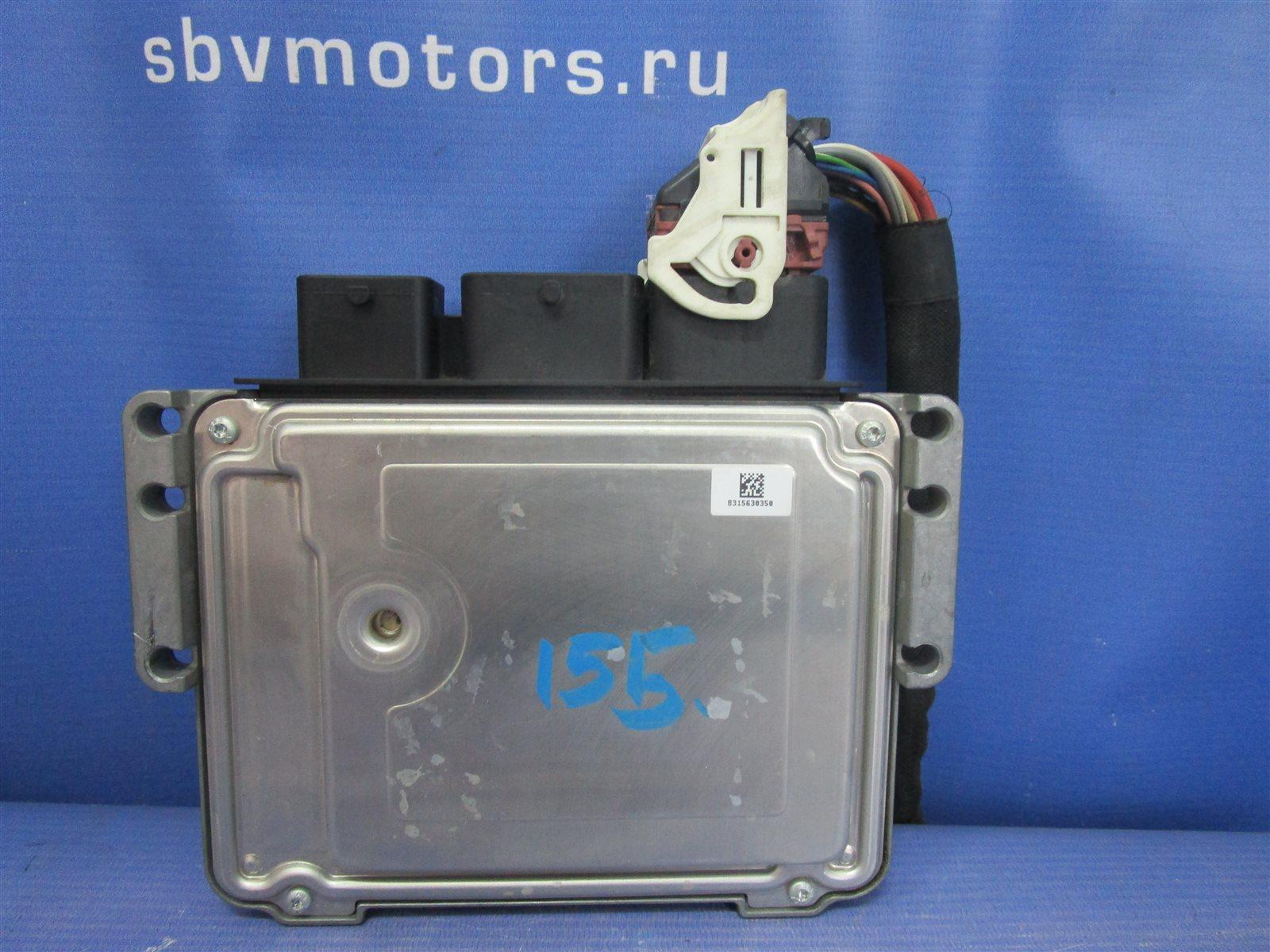 Блок управления двигателем Peugeot 308 SW EP6