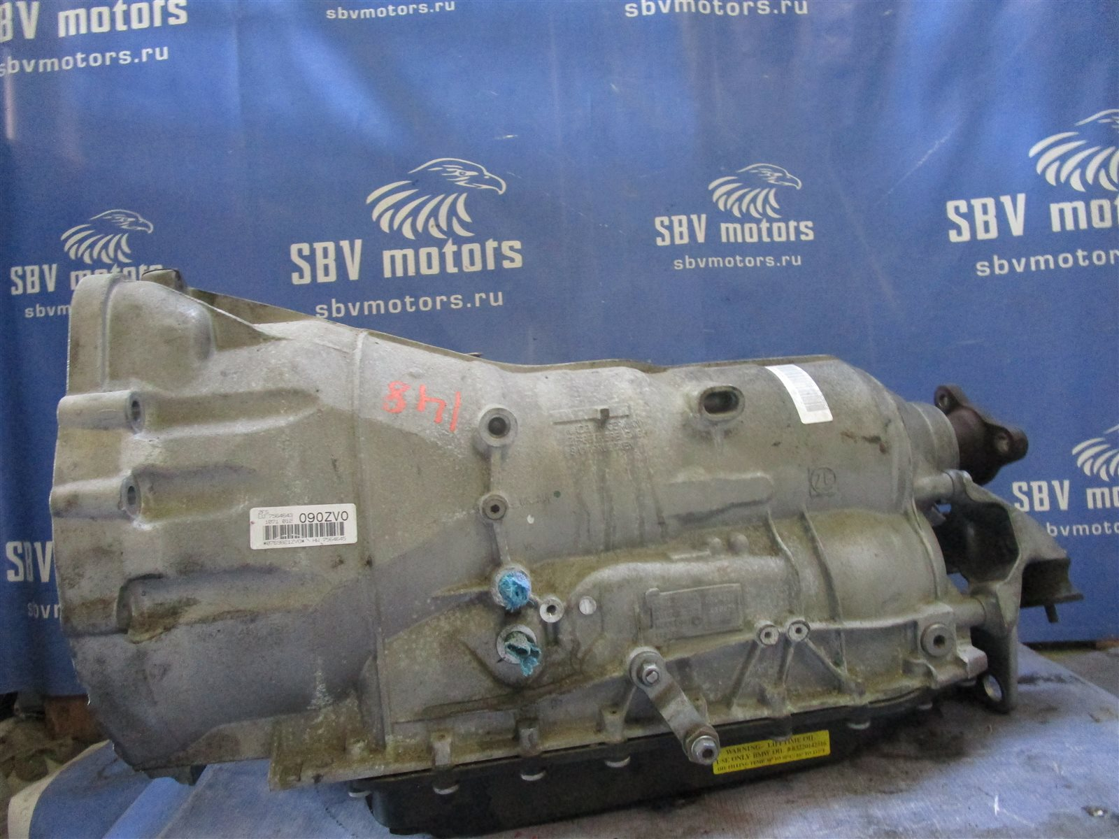 Акпп Bmw 1-Series E87 N52B30A 2008