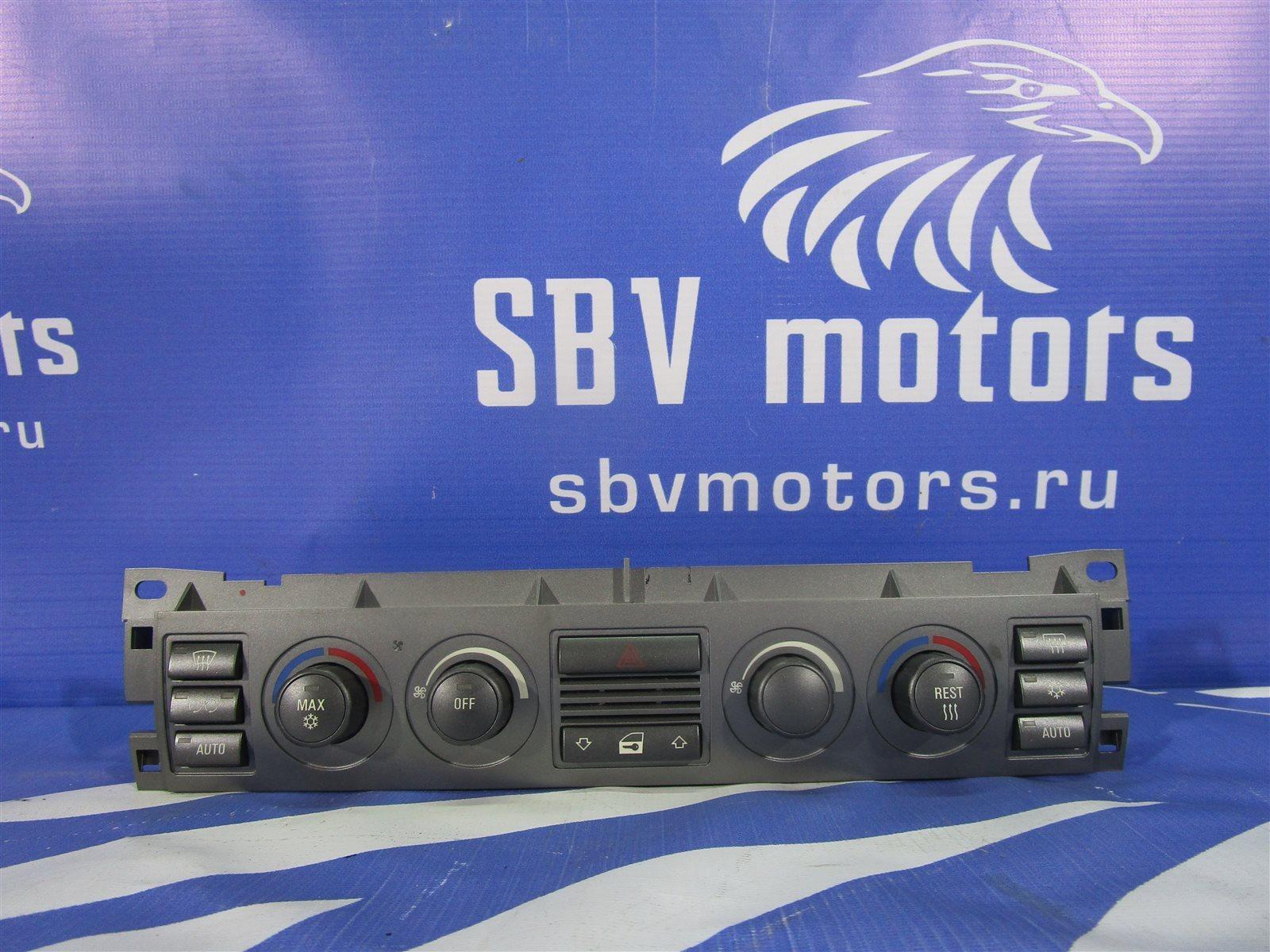 Блок управления климат-контролем Bmw 7-Series E65/66 N62B44A 2002