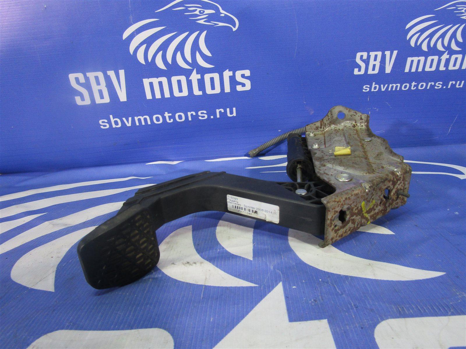 Педаль сцепления Mercedes-Benz Sprinter ФУРГОН 646985 2007