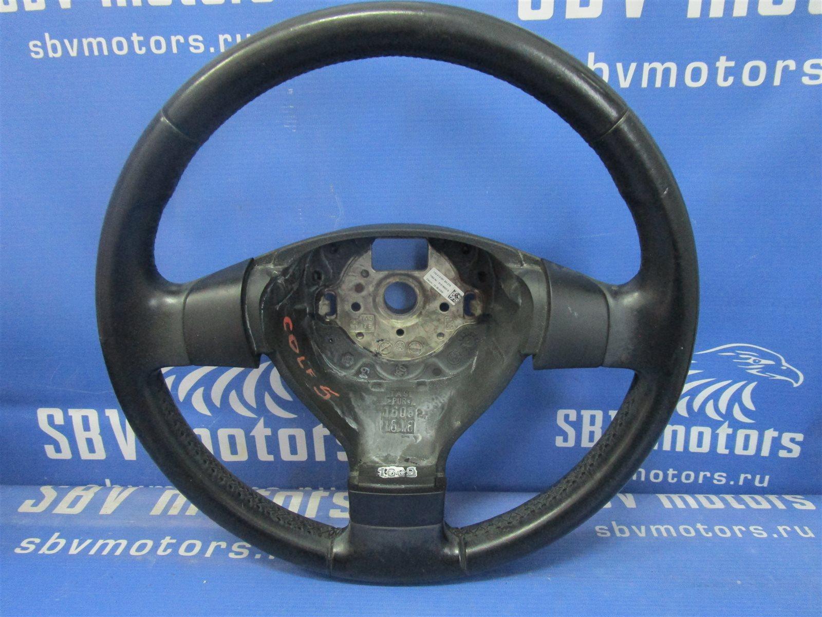 Руль Volkswagen