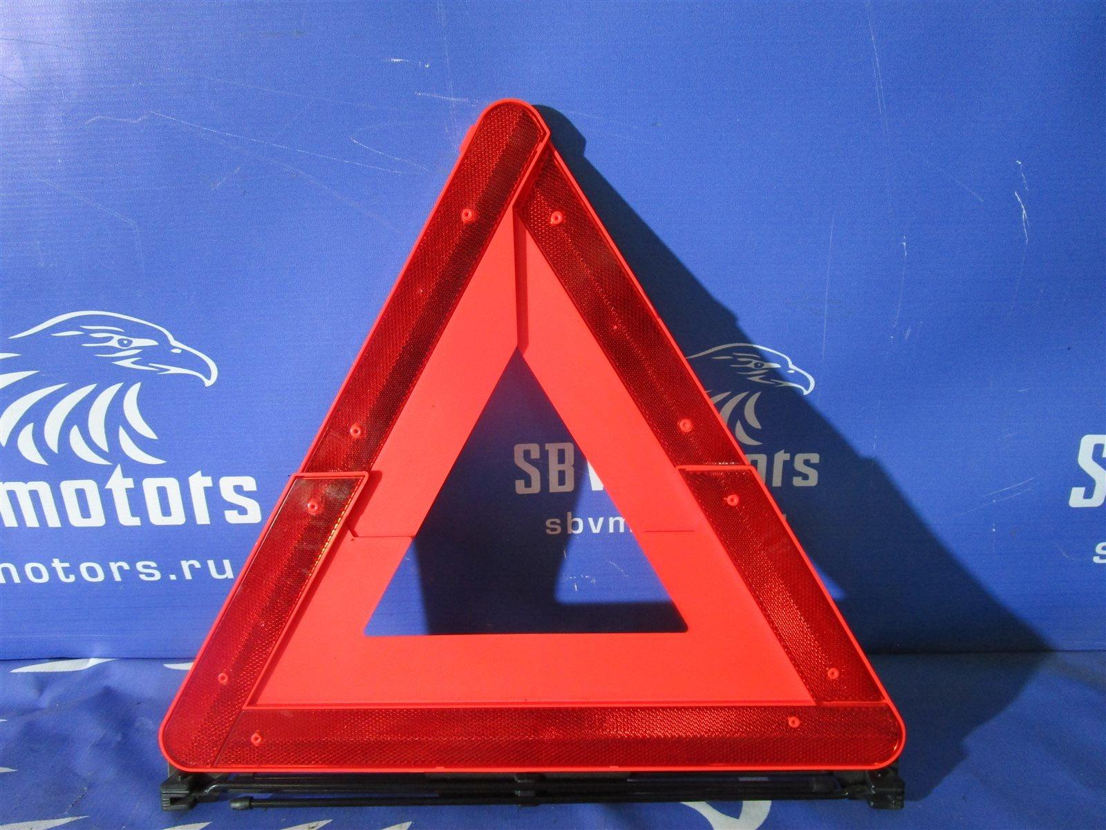 Знак аварийной остановки Audi A4 B7 BFB 2006