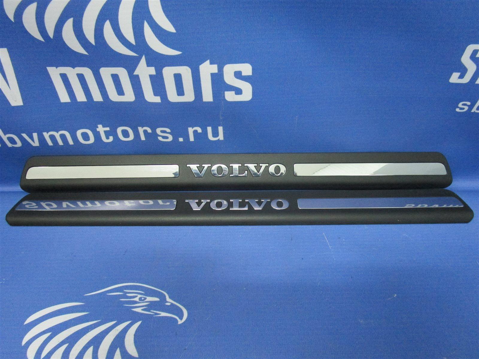 Накладка порога внутренняя Volvo S60 RB5244T B544S 2003
