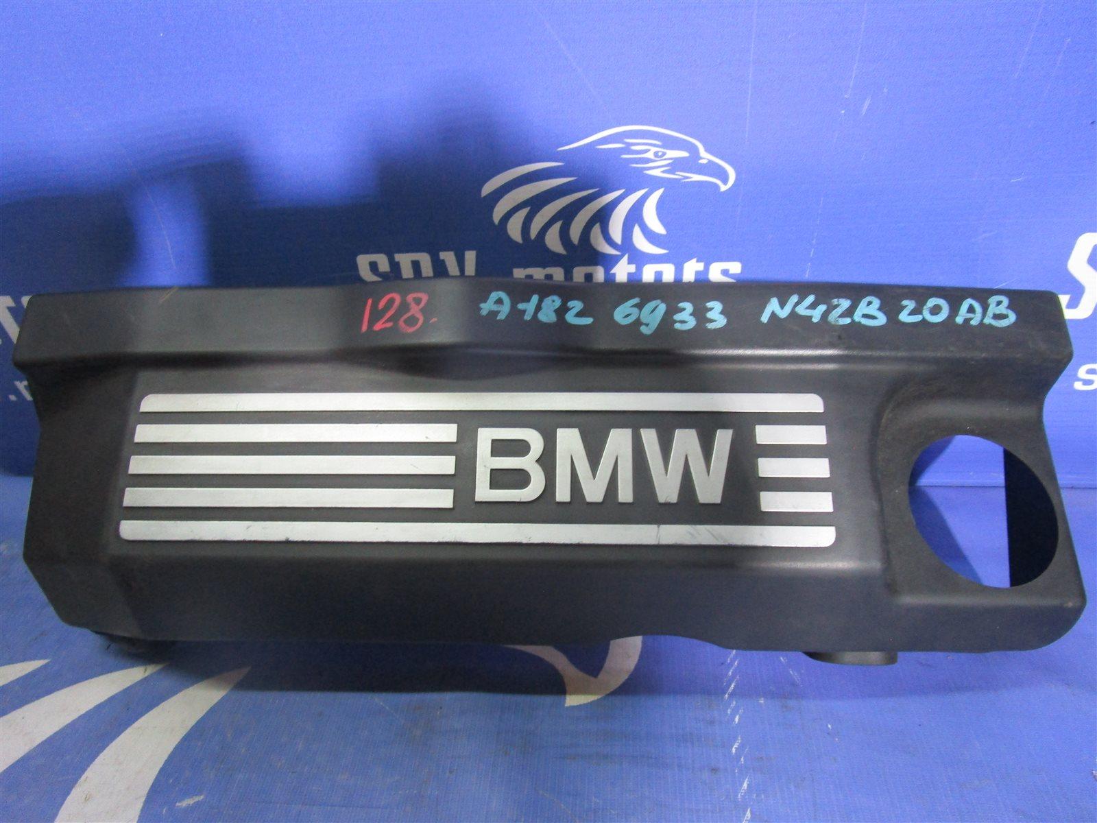 Крышка двигателя Bmw 3-Series E46 N42B20
