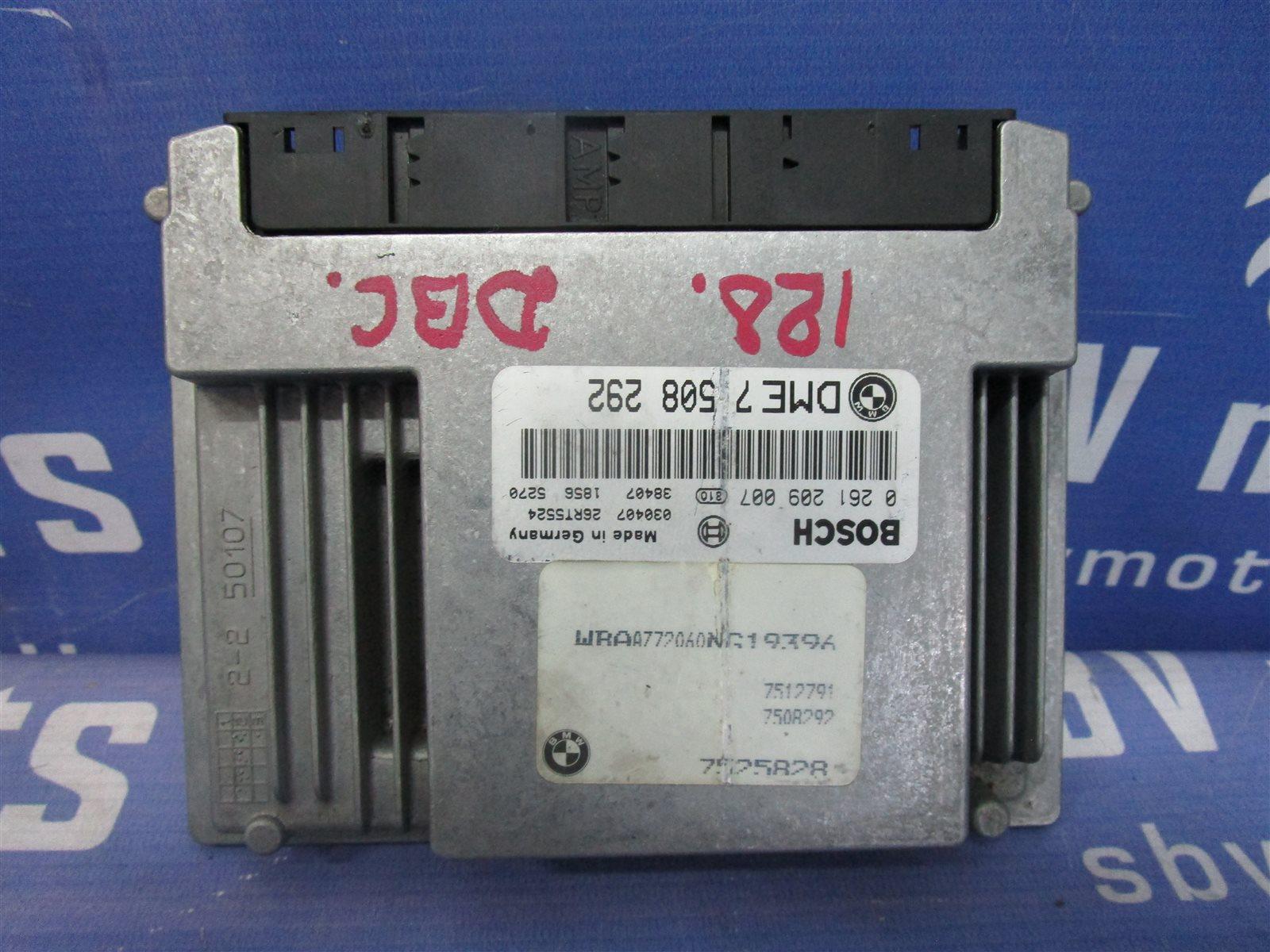 Блок управления двигателем Bmw 3-Series E46 N42B20