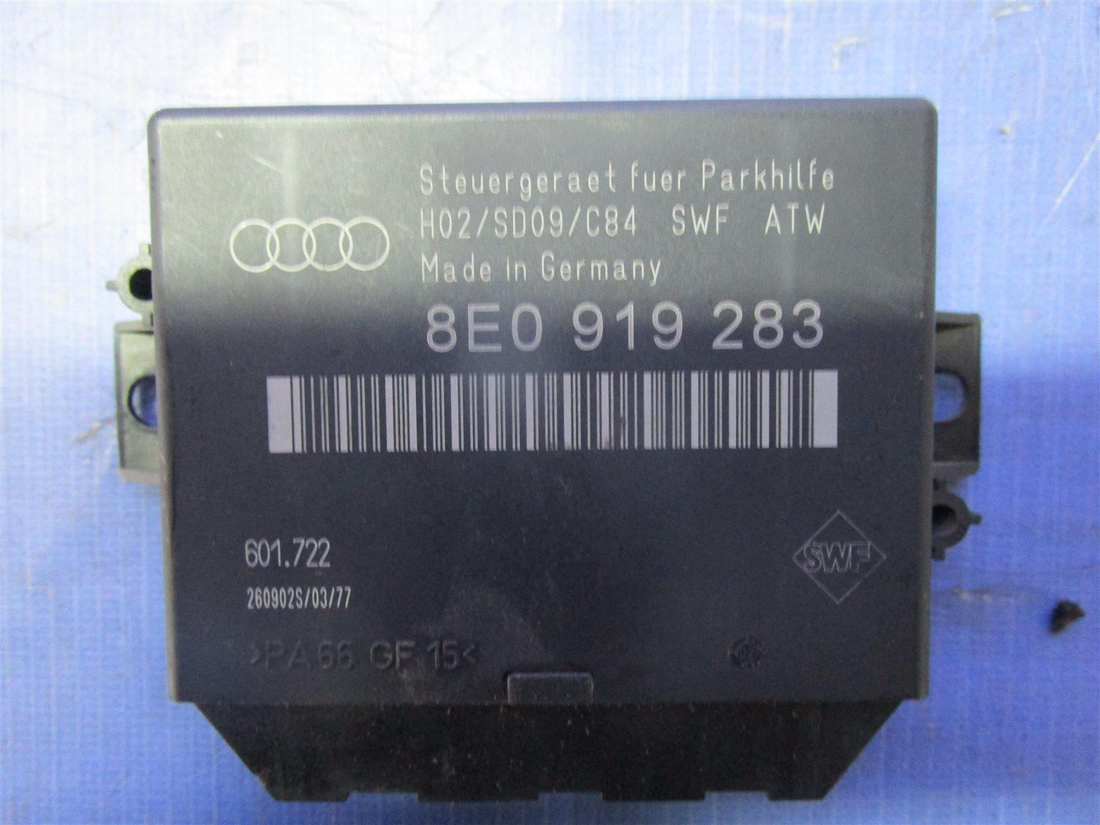Блок управления парктроником Audi Allroad C5 BES 2002