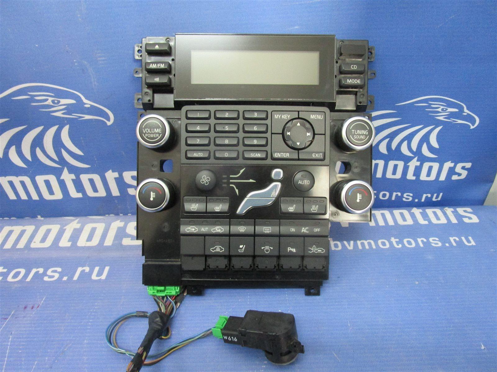 Дисплей информационный Volvo V70 B5254T6 2009