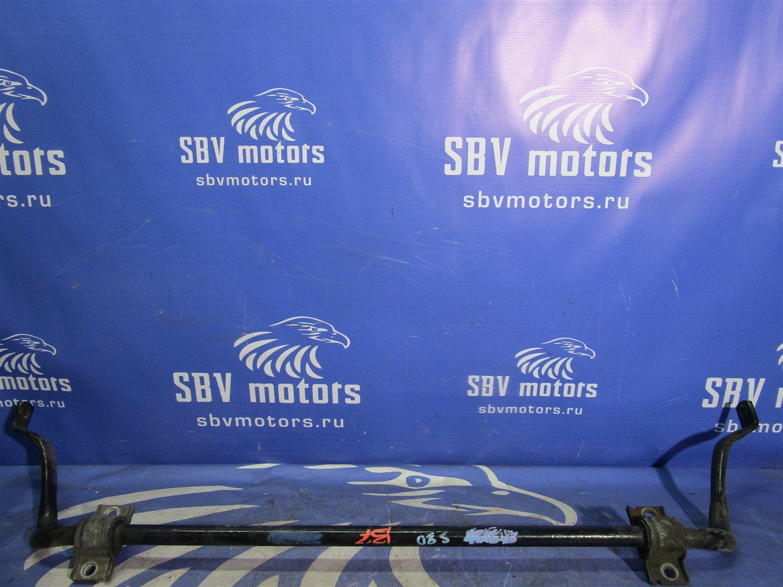 Стабилизатор Volvo S80 B6294S2 2004