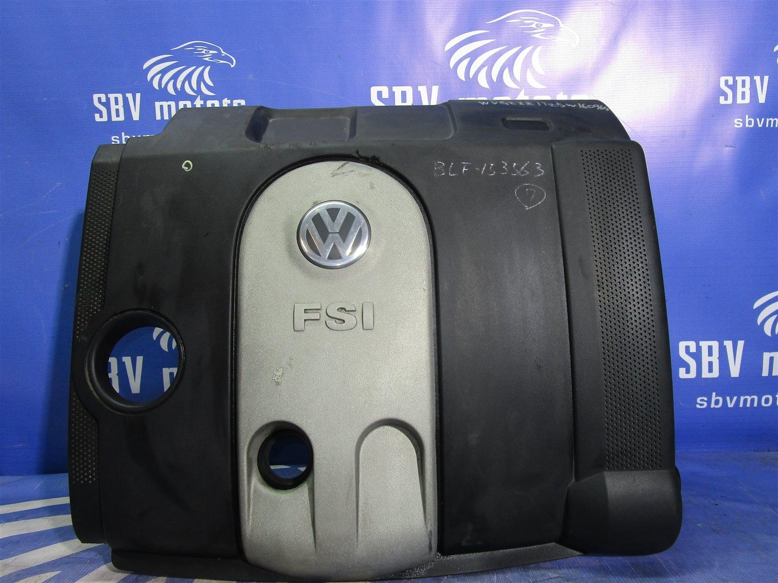 Корпус воздушного фильтра Volkswagen BLF