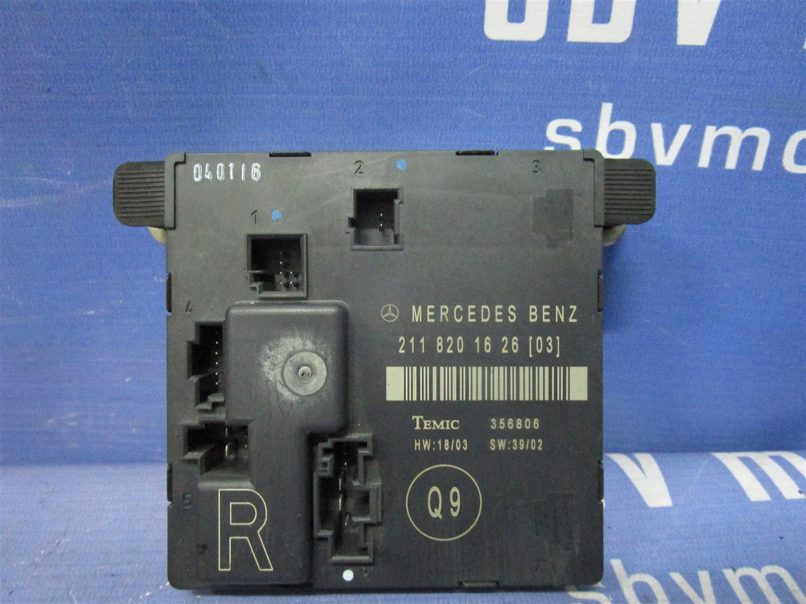 Блок управления дверью Mercedes-Benz E W211 112.949 2004 задний правый