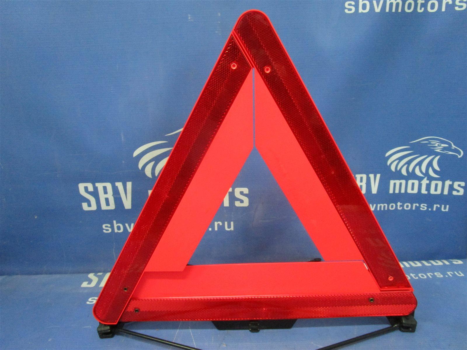 Знак аварийной остановки Mercedes-Benz E W211 M272E35 / 272.964 2006