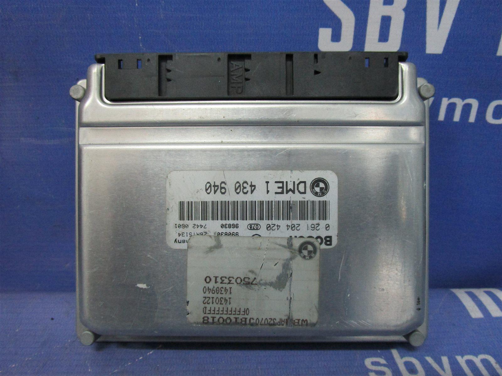 Блок управления двигателем Bmw 3-Series E46 / E462C 194E1 M43 1999