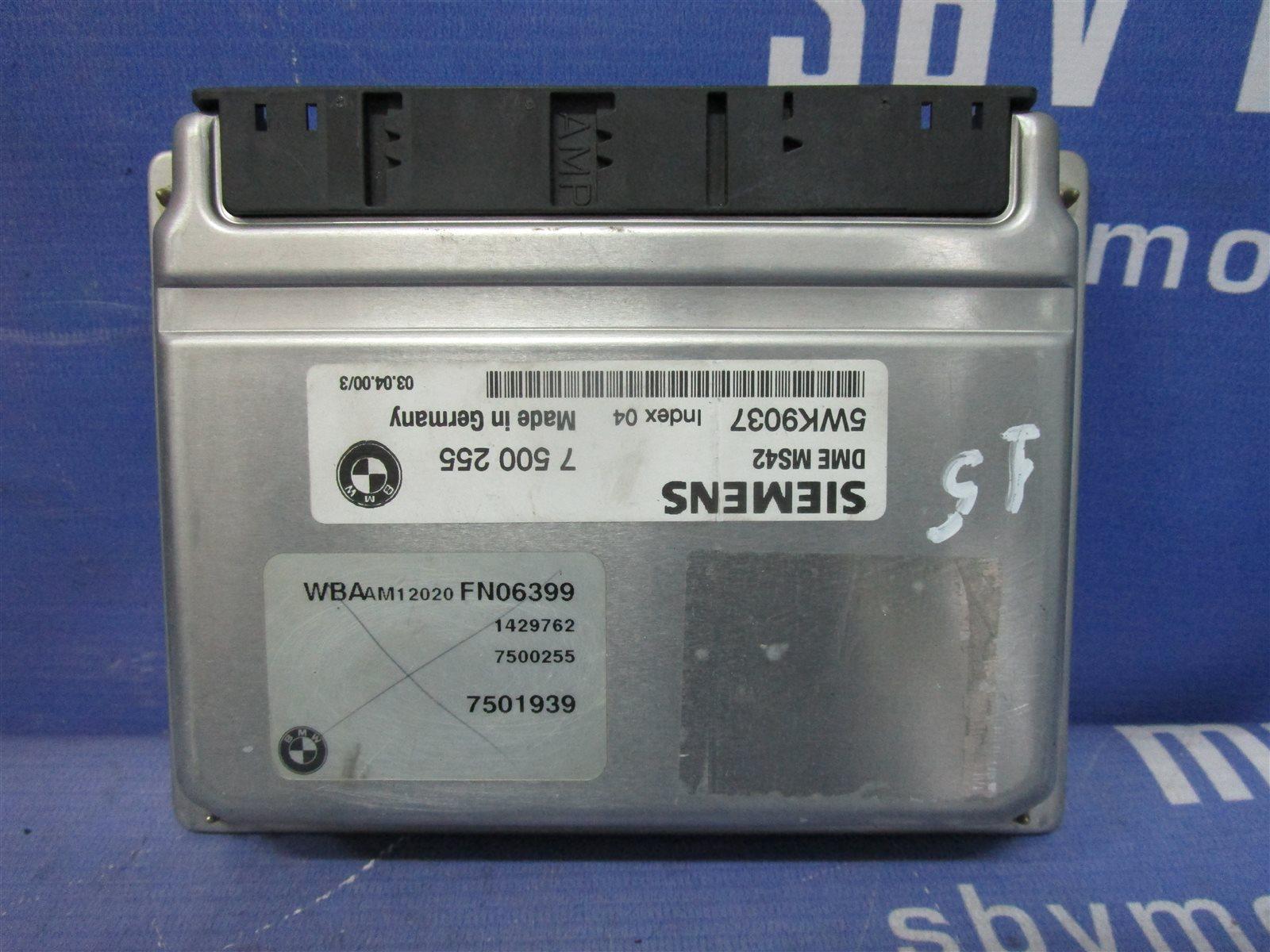 Блок управления двигателем Bmw 3-Series E46 / E462C 206S4 M52 2000
