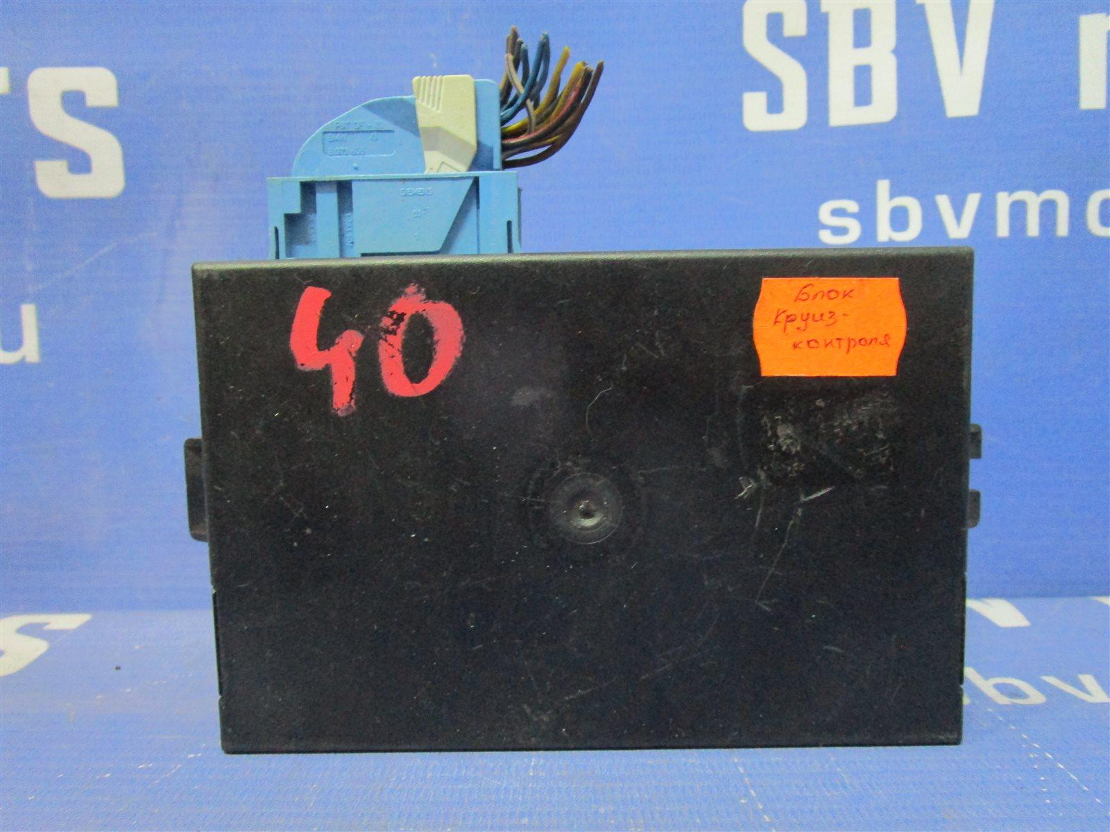 Блок управления круиз контроль Bmw 5-Series E39 206S3 M52 1998