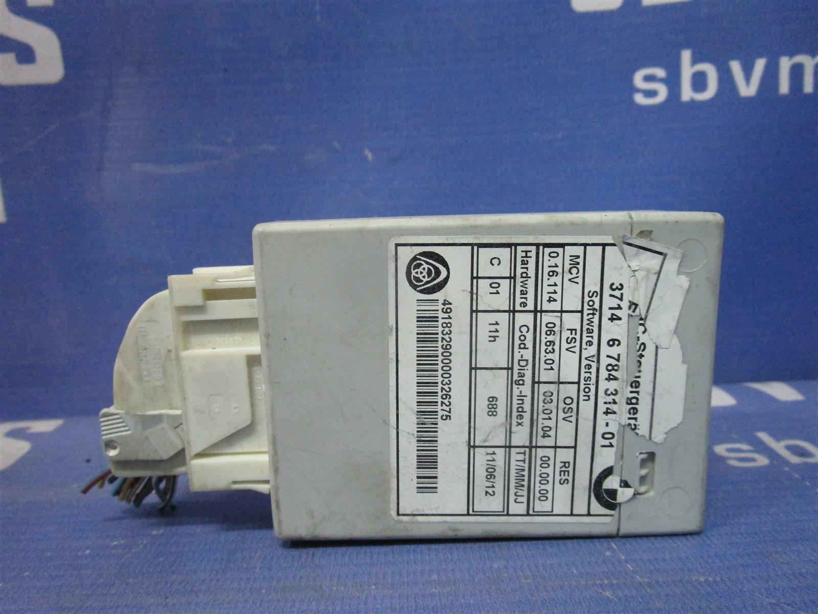 Блок управления пневмоподвеской Bmw 5-Series E61 256S5 2004