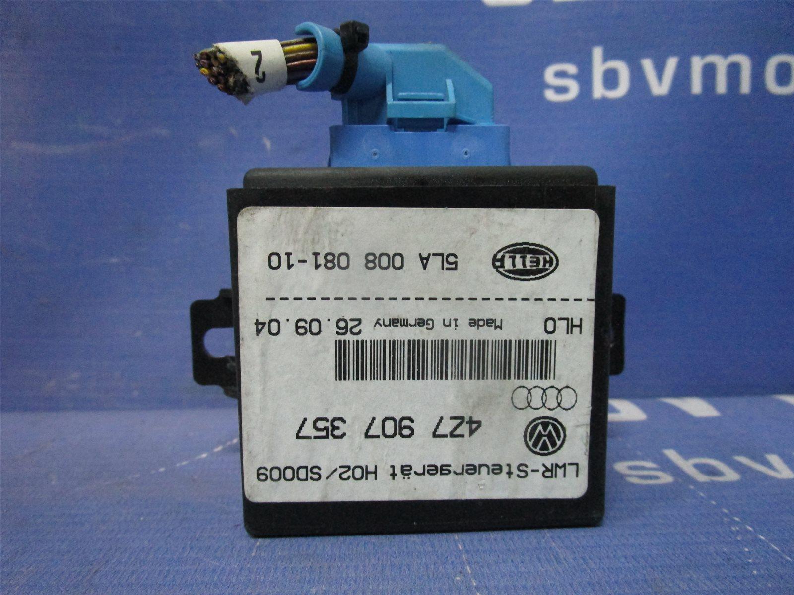 Блок управления светом Volkswagen Passat B5+ / 3B6 AMX 2005