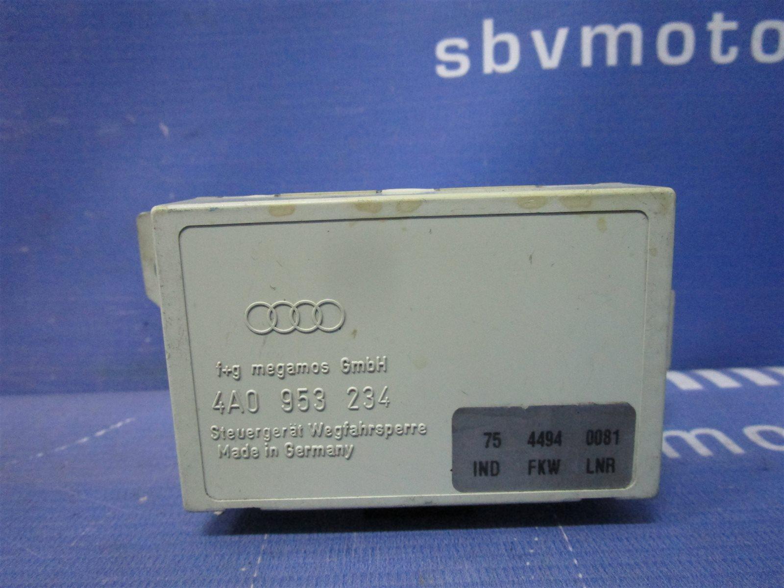 Блок управления иммобилайзером Audi 80/90 B4 1994