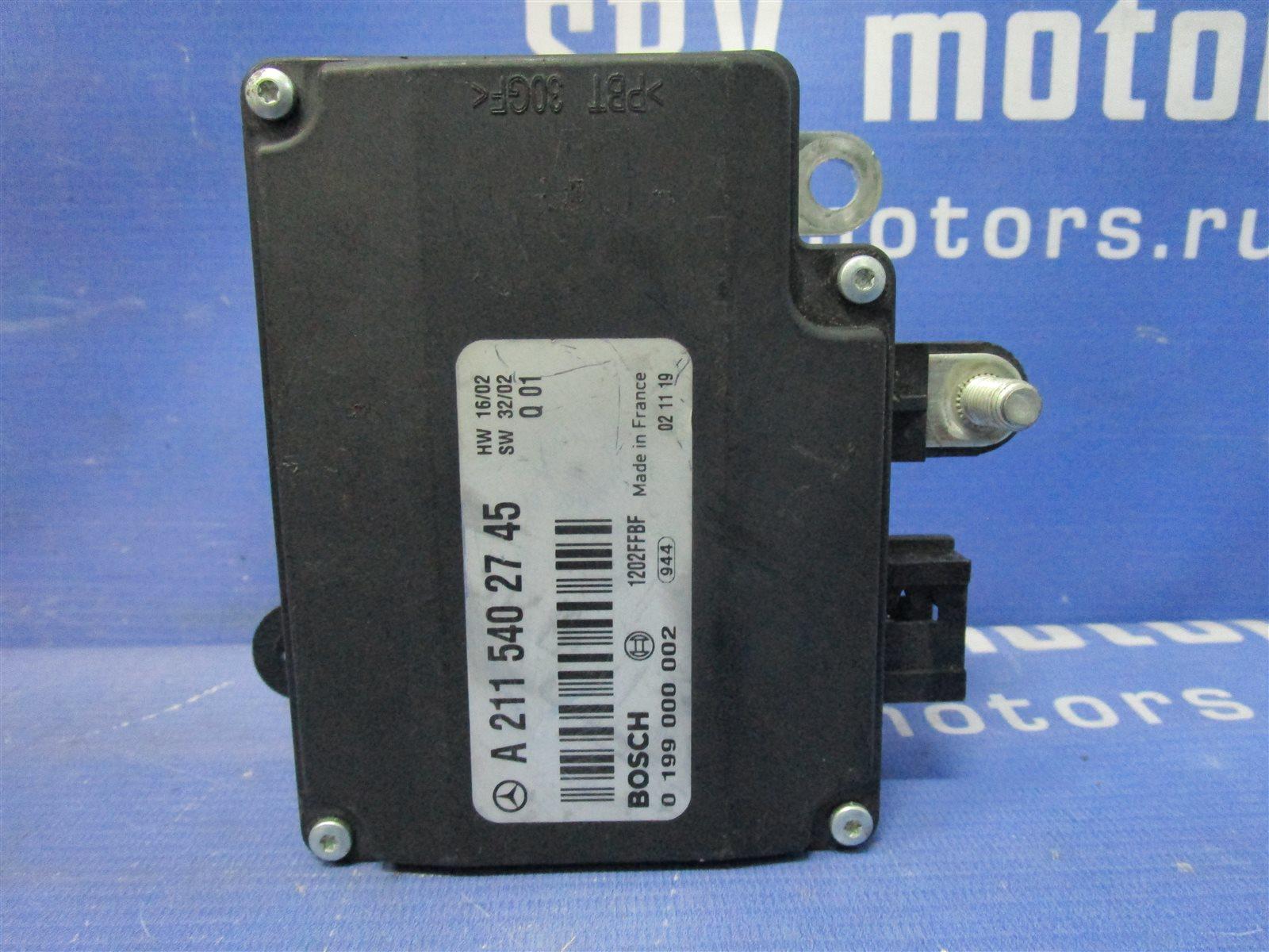 Блок управления аккумулятором Mercedes-Benz E W211 113.967 2002