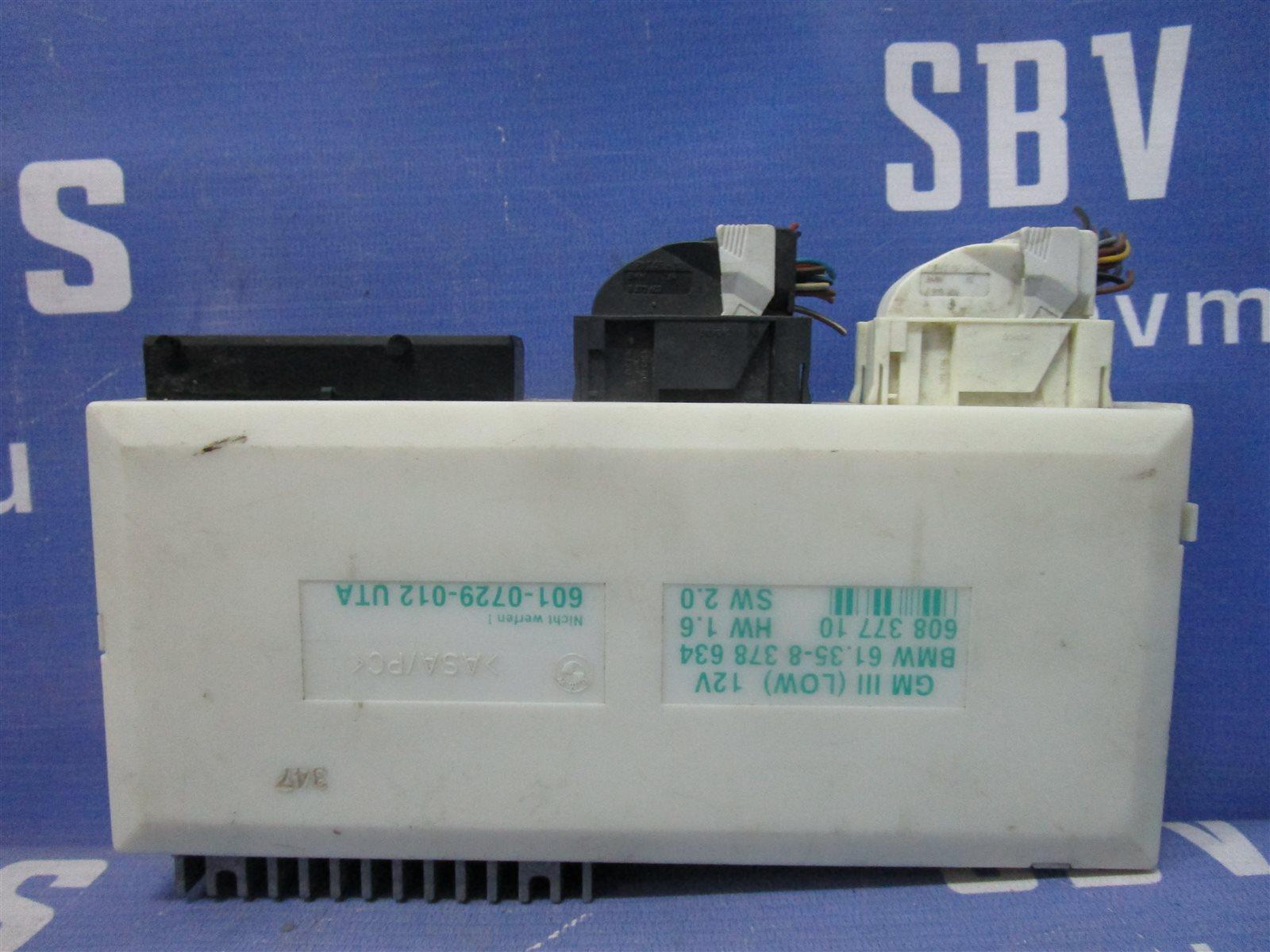 Блок комфорта Bmw 3-Series E36 / E36/2 M52B20 / 206S1 1997
