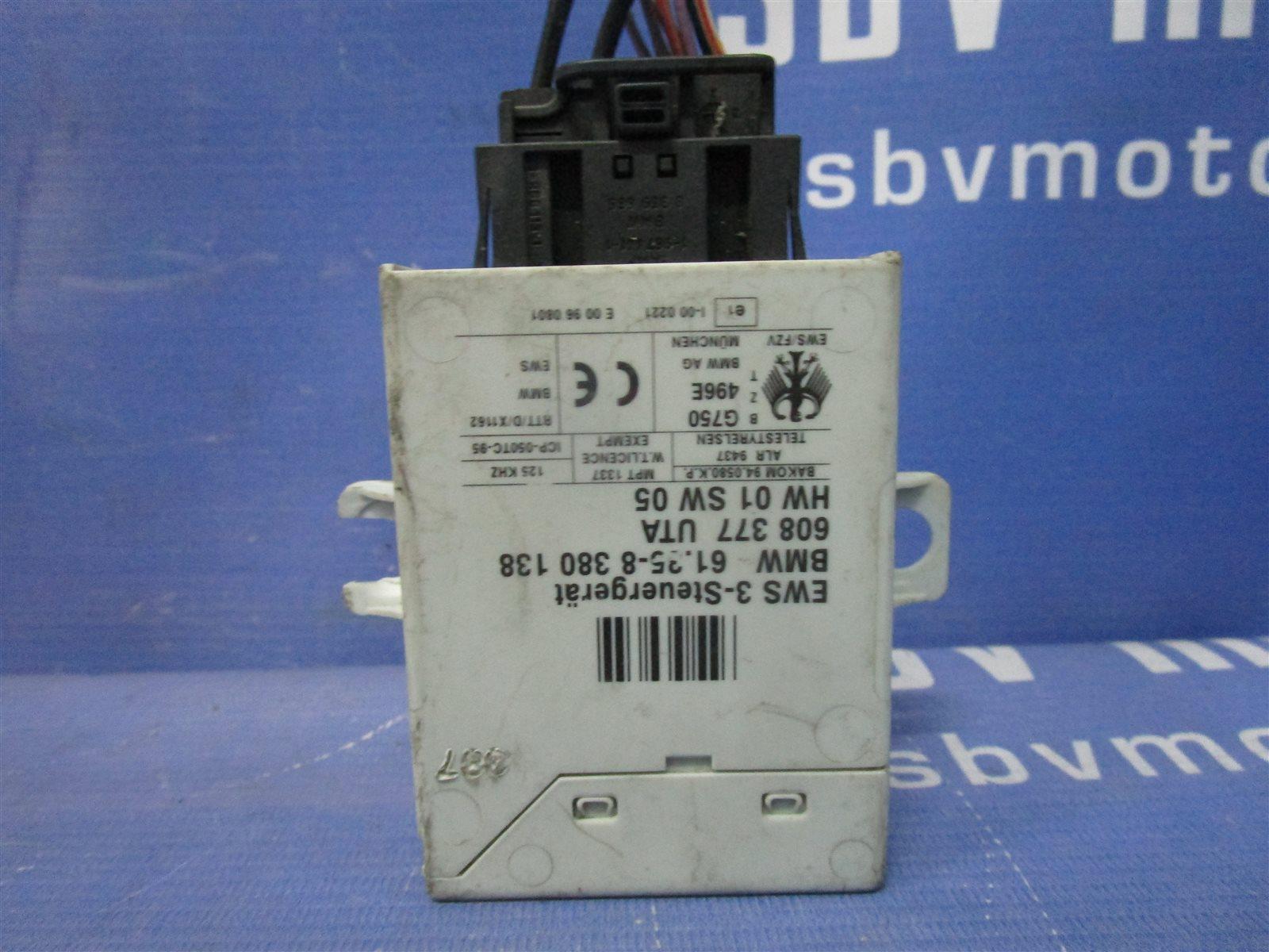 Блок электронный Bmw 5-Series