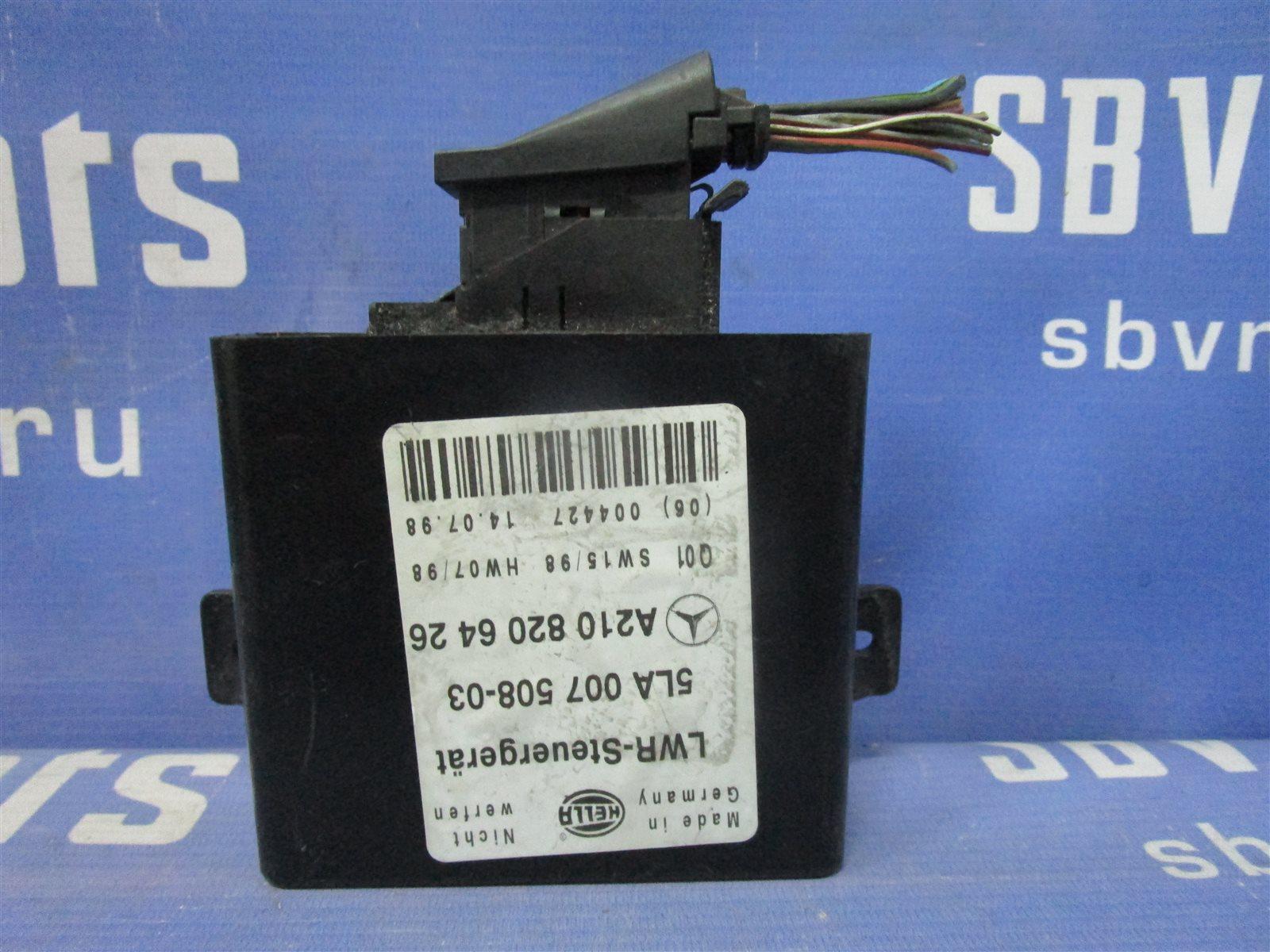 Блок управления адаптивного освещения и корректора фар Mercedes-Benz E W210 112.941 1998
