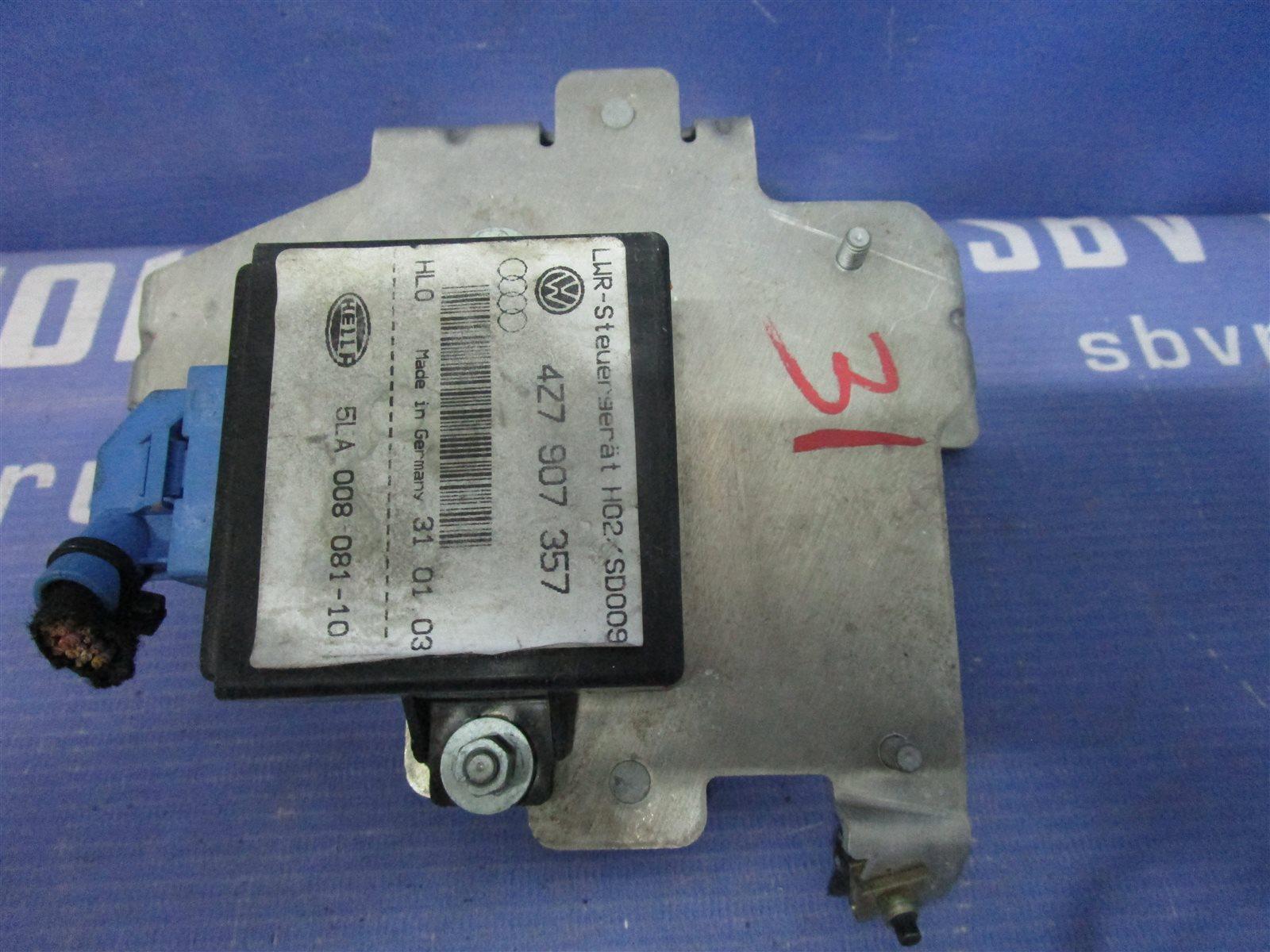 Блок управления светом Audi Allroad C5 4B 1999