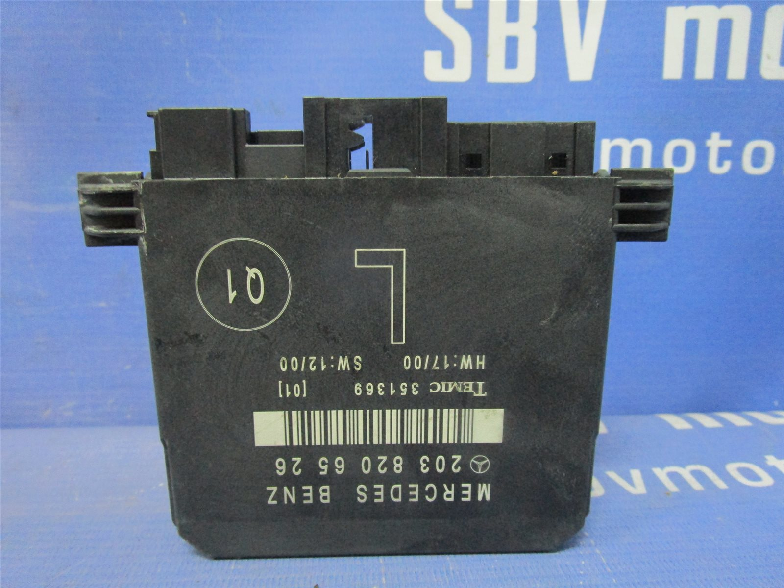 Блок управления дверью Mercedes-Benz C W203 M111E20 / 111.951 2001 задний левый